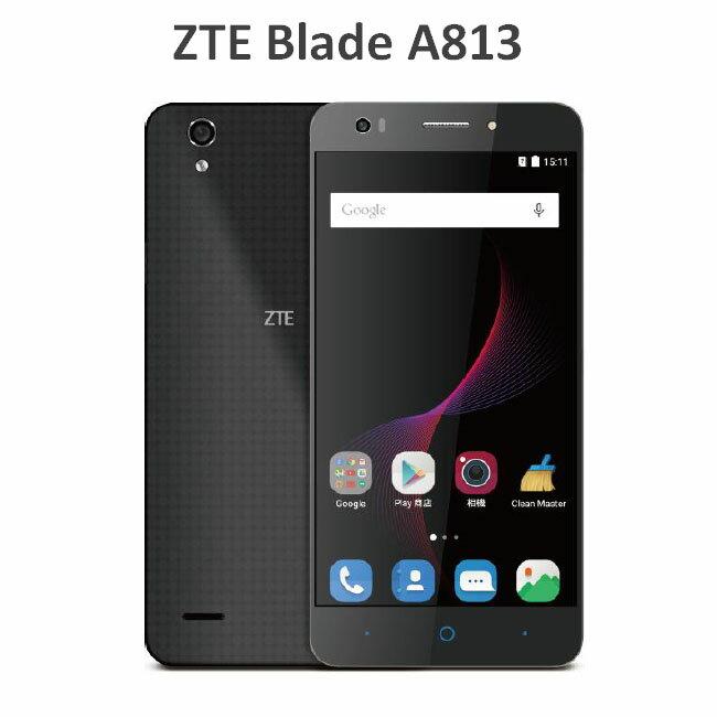 ZTE中興BLADE A813 (ZTE T617)輕戀愛魅5.5吋4G-LTE智慧型國民機