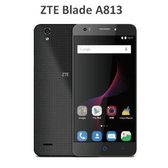 ZTE Blade A813中興入門手機◆送藍芽自拍棒