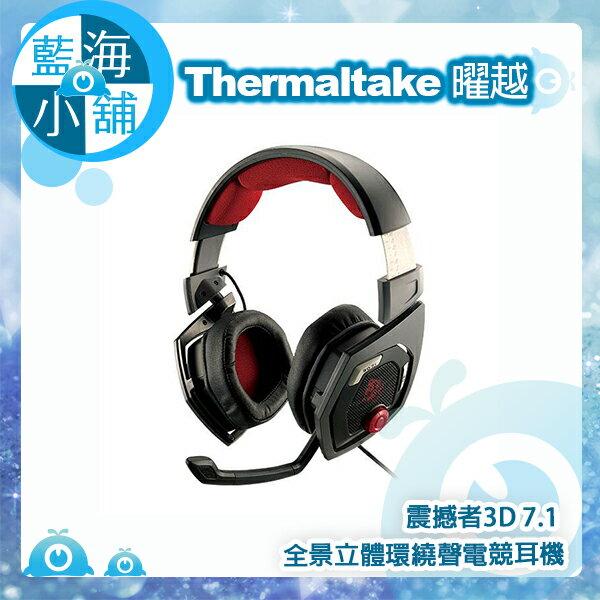 Thermaltake曜越震撼者3D7.1全景立體環繞聲電競耳機(HT-RSO-DIECBK-13)