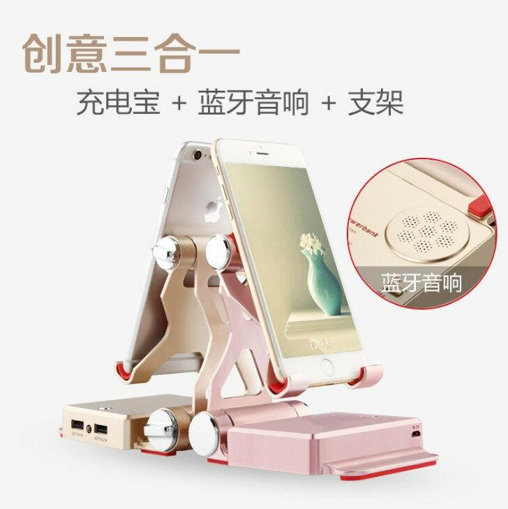 【H00115】變形金剛再升級 藍牙音箱 手機支架移動電源 追劇更升級