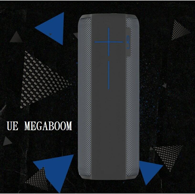 【集雅社】獨家贈西提情人節餐券2張 羅技 Ultimate Ears UE MEGABOOM 無線藍牙喇叭 IPX7防水 公司貨 免運