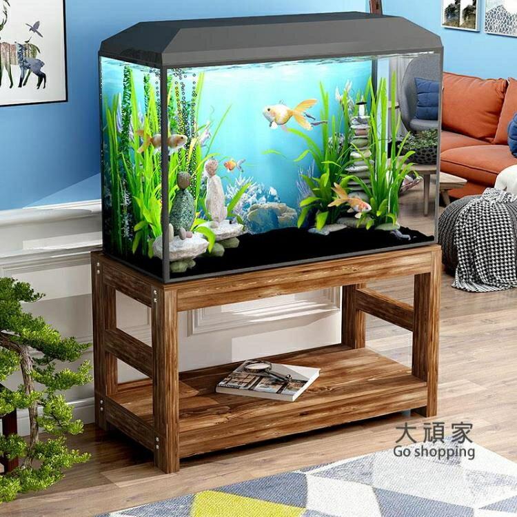 魚缸底座 魚缸架 魚缸底櫃底座多層組缸地櫃實木桌子櫃子定做水族生態草缸魚缸架子
