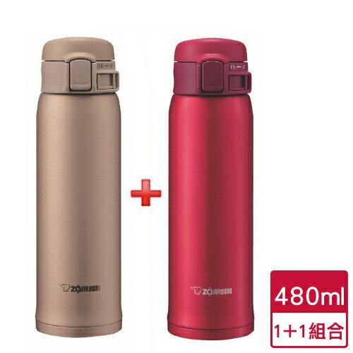 愛買線上購物 【1+1超值組】象印 不鏽鋼真空保溫瓶SE48NZ+SE48RZ(480ml)【愛買】