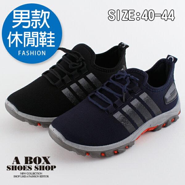 格子舖:【ANT94】(男鞋40-44)套腳懶人鞋造型鞋帶休閒鞋3.5CM厚底透氣網布2色