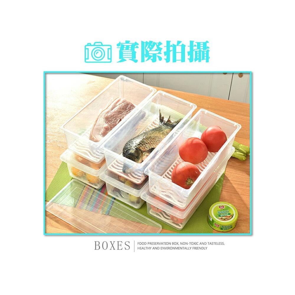 ORG《SD1673e》加高~帶蓋冰箱保鮮盒 冰箱 保鮮盒 餐具 收納盒 雞蛋盒 海鮮 密封保鮮 瀝水 置物盒 廚房用品 3