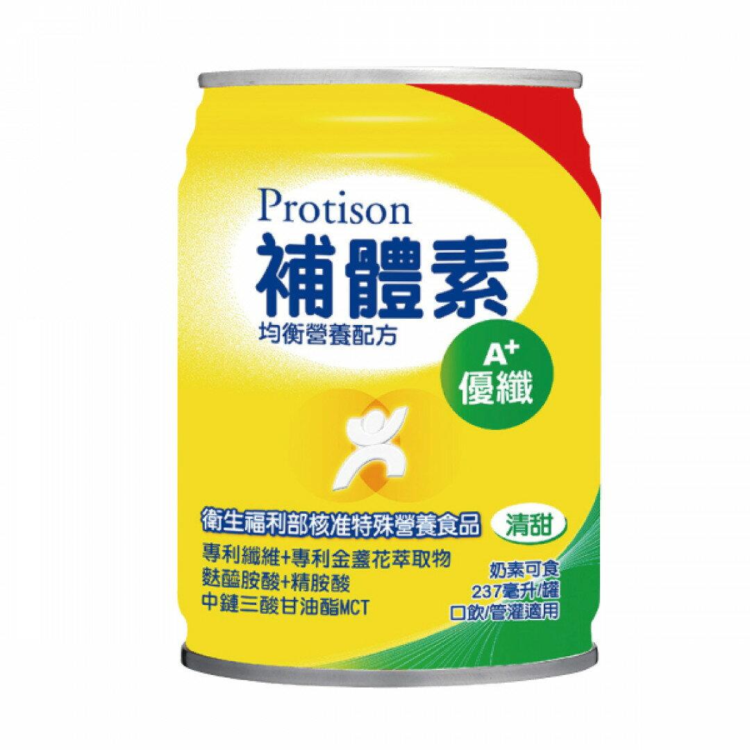 補體素 優纖A+ (清甜) 237mLX12罐 管灌適用 (陳美鳳真心推薦) 專品藥局【2010514】
