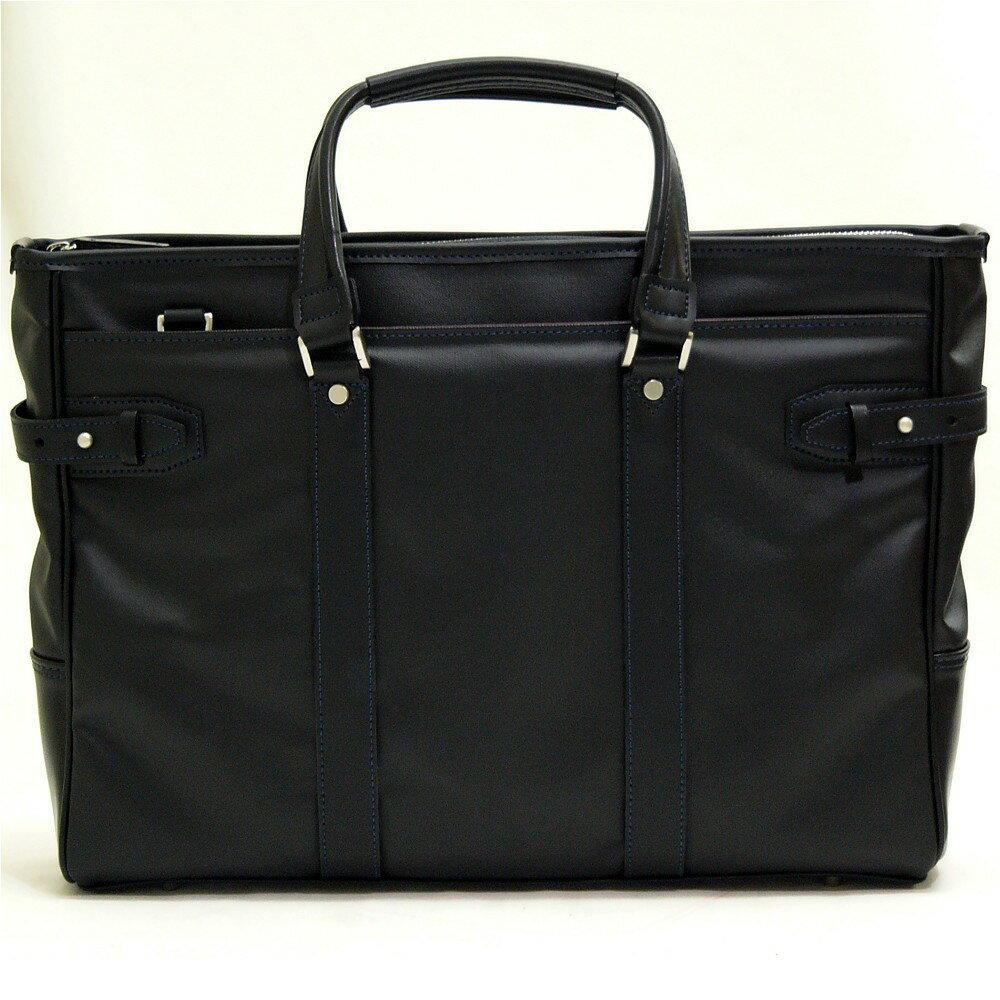 【醉愛日本】-日本製-豐岡包-男用公事/商務包
