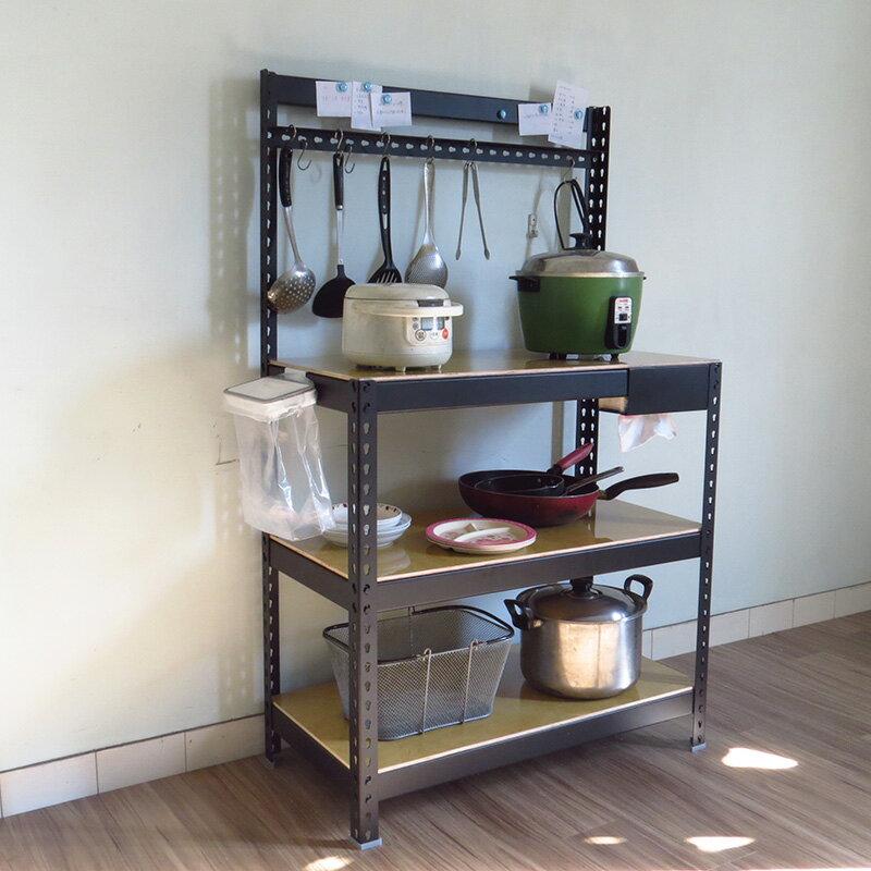 3尺黑色廚房收納架 瀝水架 微波爐架 烤箱架 電器架 鐵架 置物架 廚房架 KRB2303【空間特工】