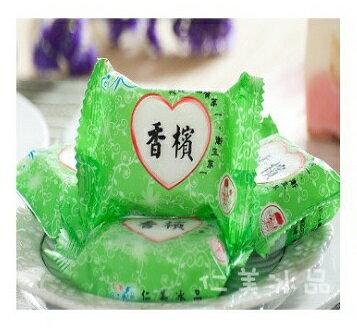 【仁美冰品】草湖芋仔冰(香檳口味) 每盒30顆/50顆/80顆/100顆裝