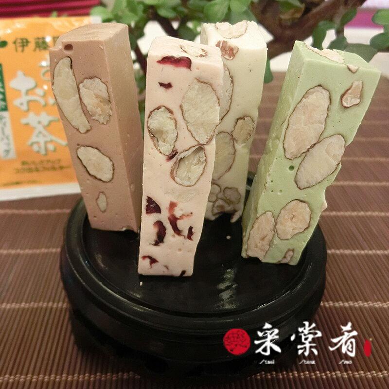 采棠肴-手工牛軋糖半斤