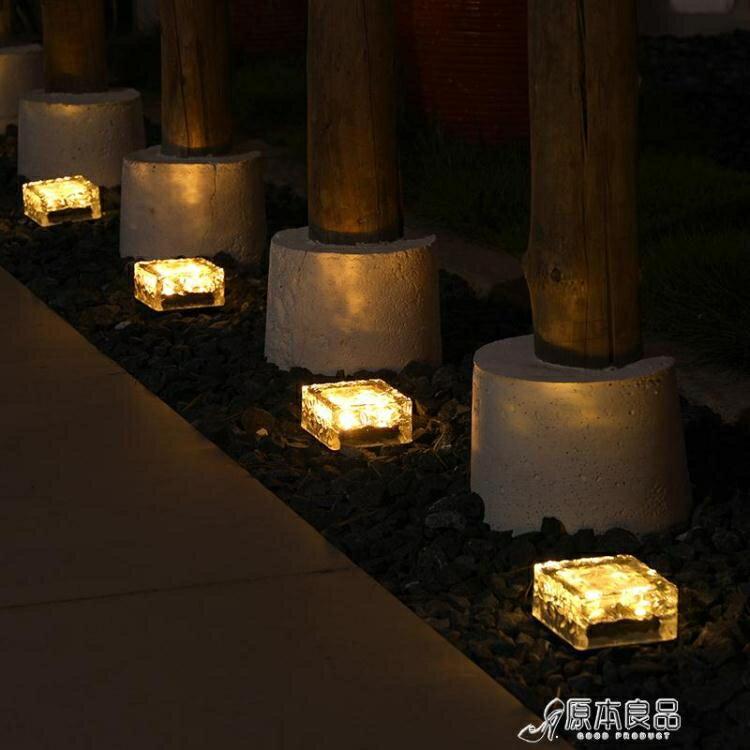 太陽能燈太陽能庭院燈花園別墅戶外草坪家用陽台天黑自動亮防水裝