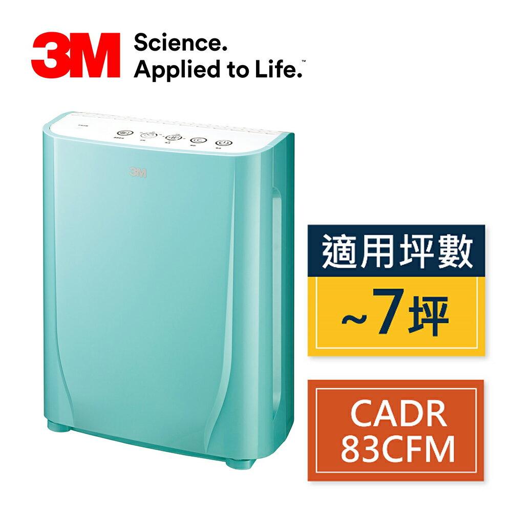 縱貫線3C量販店 3M淨呼吸寶寶專用型空氣清淨機(馬卡龍綠) FA-B90DC GN 7100072706