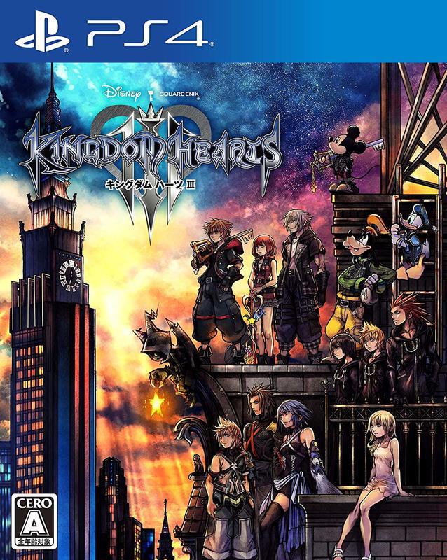[現金價] 預購2019/5/23 PS4 王國之心 3 KINGDOM HEARTS III 繁體中文版