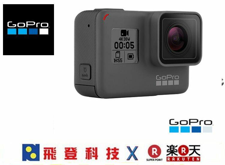 【運動攝影】 GoPro HERO5 Black極限運動攝影機 免防水殼即可下水 攝影機 公司貨含稅開發票