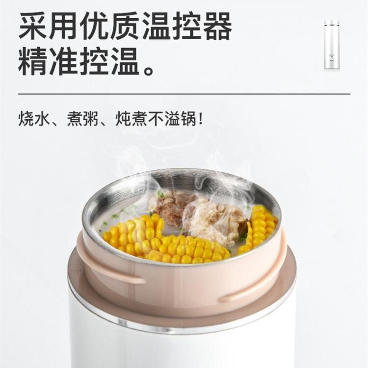 養生杯旅行電熱水杯電煮杯小容量便攜式家用小型燒水壺加熱水杯女 娜娜小屋
