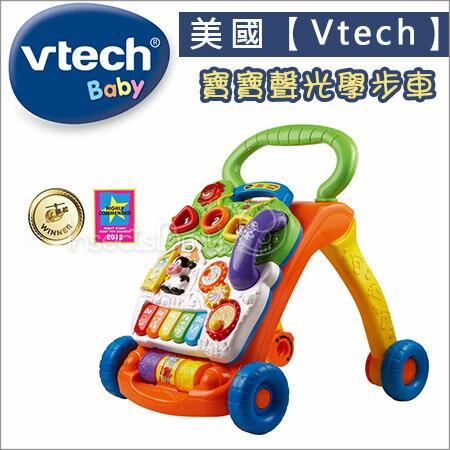 +蟲寶寶+美國【VTech Baby】 寶寶聲光學步車/帶給學步期的寶寶多樣化的學習享受!《現+預》