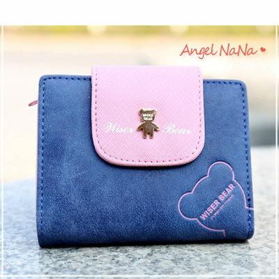 AngelNaNa 韓版短夾。可愛小熊.女皮夾。磨砂短款錢包.零錢包【M131】