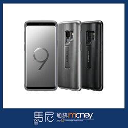 (+贈玻璃貼)原廠 三星Samsung S9+/S9 Plus 原廠立架式保護殼/防刮傷/可立式/保護套/手機殼【馬尼通訊】