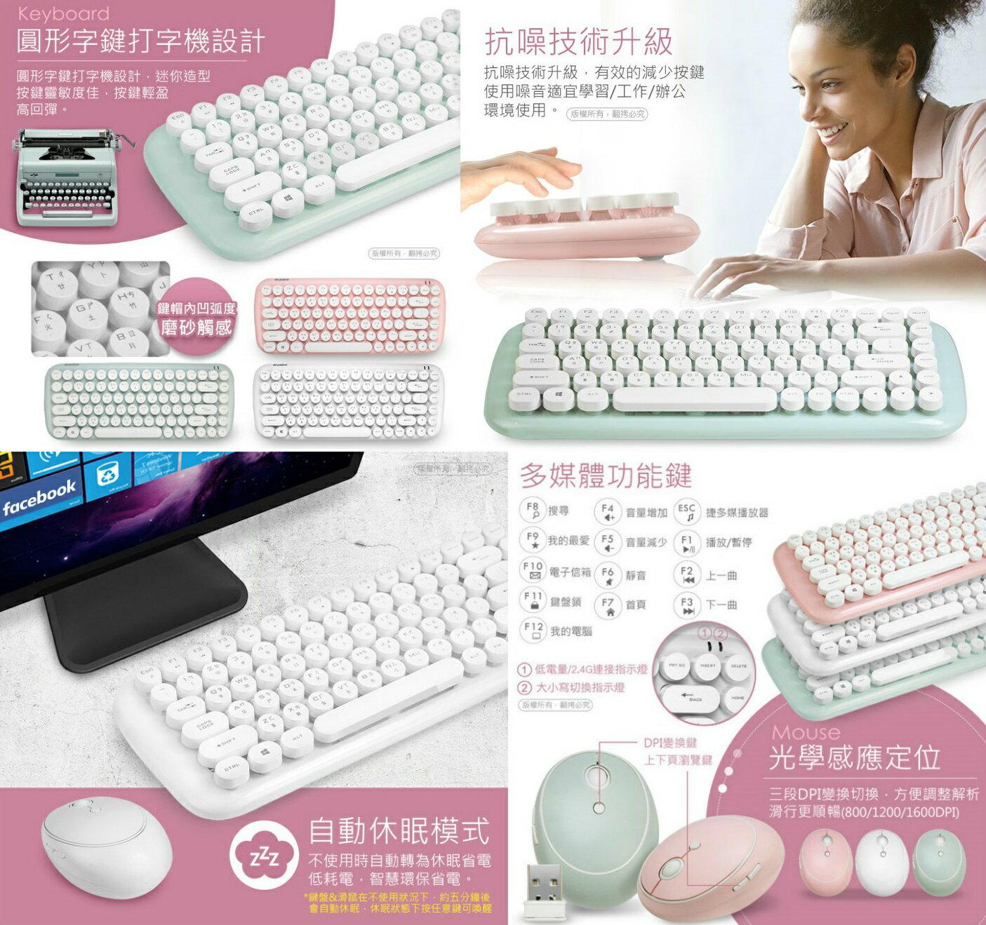 【Fun心玩】aibo 鈞嵐 KM12 棉花糖打字機 2.4G 無線 鍵盤滑鼠組 可愛造型 鍵鼠組 自動休眠省電