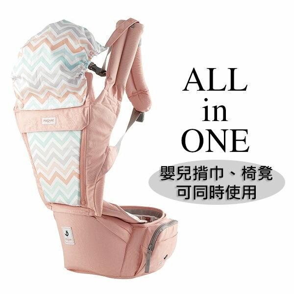 POGNAE ORGA+ 有機棉All in One背巾 櫻花粉 /嬰兒背巾 揹帶 揹巾@六甲媽咪