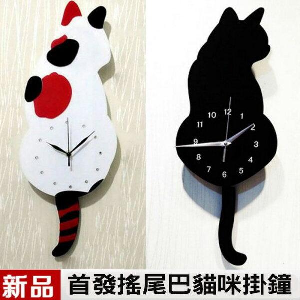 糖衣子輕鬆購【DZ0353】可愛創意搖擺尾巴貓咪掛鐘書房客廳靜音時鐘