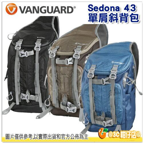 VANGUARD 精嘉 Sedona 43 超越者 公司貨 單眼 攝影包 單肩 斜背攝影包 旅遊包 相機包 一機三鏡一外閃 可放兩支腳架 平板