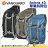 VANGUARD 精嘉 Sedona 43 超越者 公司貨 單眼 攝影包 單肩 斜背攝影包 旅遊包 相機包 一機三鏡一外閃 可放兩支腳架 平板 - 限時優惠好康折扣