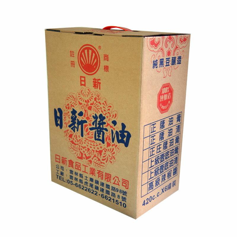  日新 不含防腐劑_特級辣椒醬[6入]