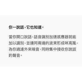 Apple AirPods全新未拆 藍芽無線耳機 第二代有線充電盒 加購正版保護殼有優惠 原廠藍牙耳機 台灣公司貨《維克精選》 6