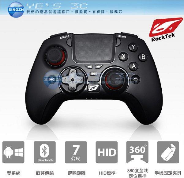 ~YEs 3C~RockTek GP500 藍牙無線遊戲搖桿 滑鼠觸控板 支援雙系統 充電