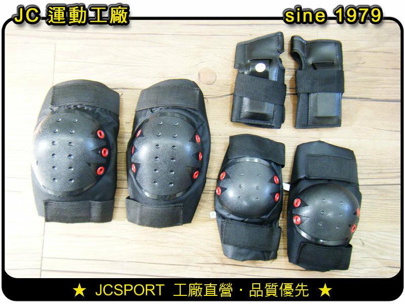 六件式護具~全覆式、加倍安全~送束型透氣網袋 直排輪護具 滑板護具 兒童護具 護膝護肘護掌