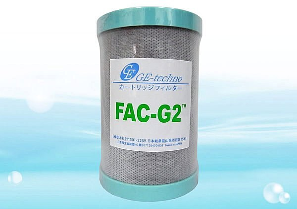 FAC~G2 MJ~55碳纖維濾心