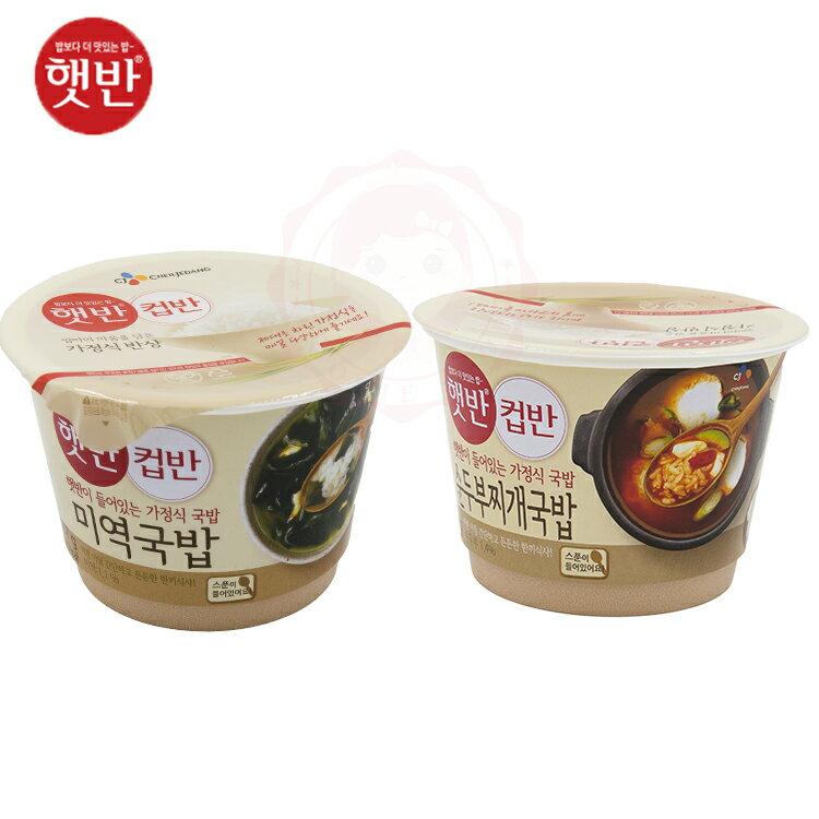 韓國 CJ 海帶菜湯米飯/豆腐湯米飯【庫奇小舖】