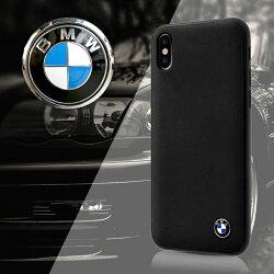 先創代理 寶馬 BMW 5.8吋 iPhone X/iX 真皮經典背蓋 經典保護殼/手機套/保護套/手機殼/保護殼/背蓋/TIS購物館