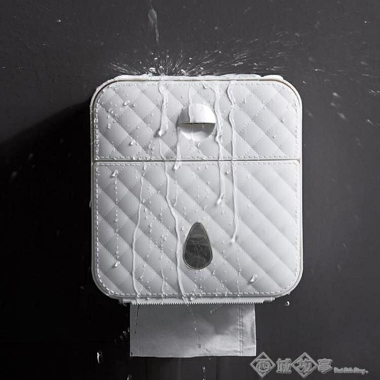 衛生紙架 廁所紙巾盒抽紙盒防水衛生間卷紙盒免打孔置物 【簡約家】