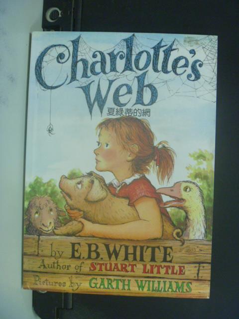 【書寶二手書T5/原文小說_OMK】Charlotte's Web夏綠蒂的網_White