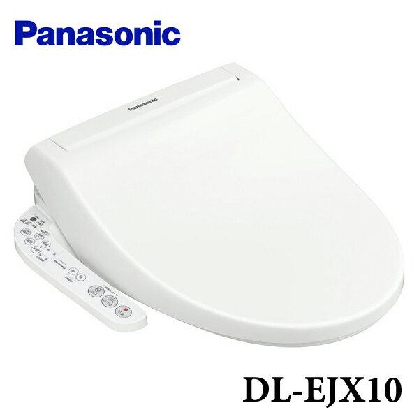 日本必買 免運/代購-Panasonic國際牌/免治馬桶座/DL-EJX10。共1色