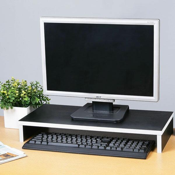 簡約桌上螢幕架-黑色/螢幕增高架❘桌上架/桌上收納/置物架【YoStyle】