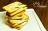 【采果食品坊】原味香蔥牛軋餅 16入 / 袋裝 1