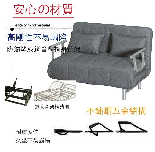 【綠家居】卡婓 時尚灰皮革多功能沙發/沙發床(拉合式機能設計)