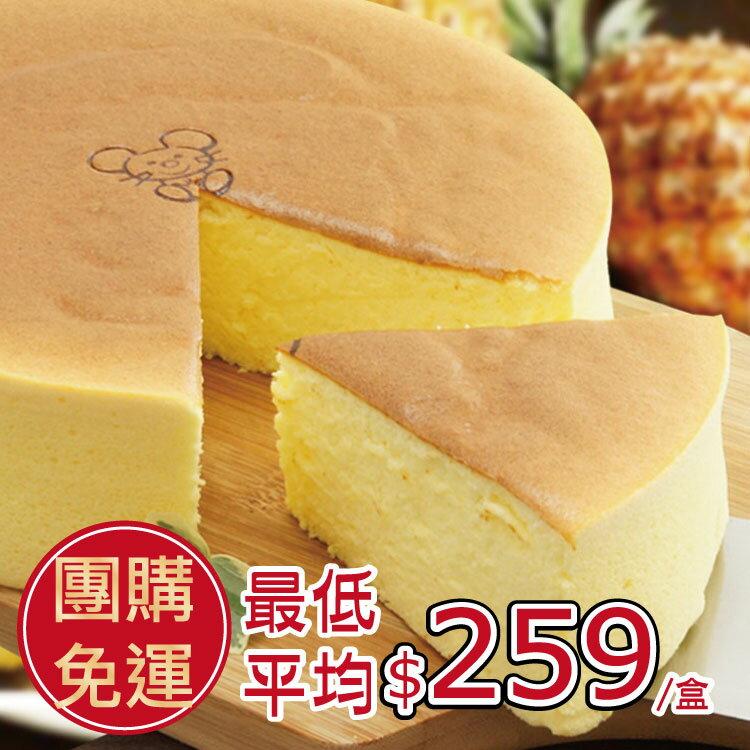 【伯恩乳酪工坊】❤8吋 鳳梨優格中乳酪→最低259/個起❤團購組數8、12、24盒  ★嚴選大樹金鑽鳳梨,以100%鳳梨原汁取代蛋糕所需水份,口感清新自然濃稠,每一口都像在吃新鮮鳳梨 0