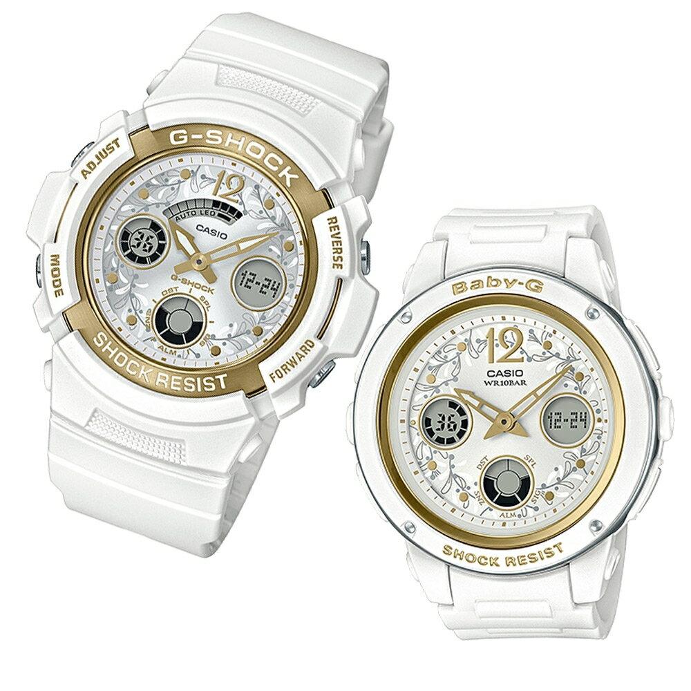 CASIO 卡西歐 LOV-19A-7A LOV-19B-1 G-SHOCK x BABY-G 天使與惡魔聖誕限量情侶對錶 0