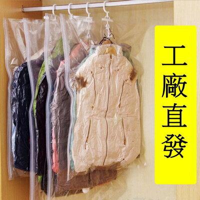 【iWork】真空壓縮掛袋 壓縮袋西裝大衣防塵袋 衣櫃掛袋 櫥櫃防塵袋 防塵壓縮衣物掛袋 防塵袋 側拉 外套 羽絨 收納 1
