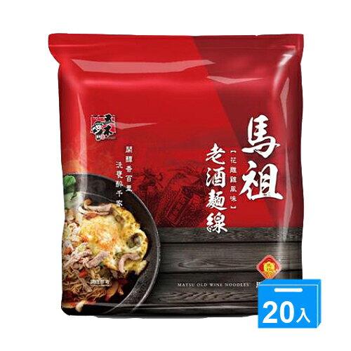 五木馬祖老酒麵線花雕雞風味95g*20【愛買】