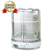 尚朋堂 雙層直立式溫風烘碗機