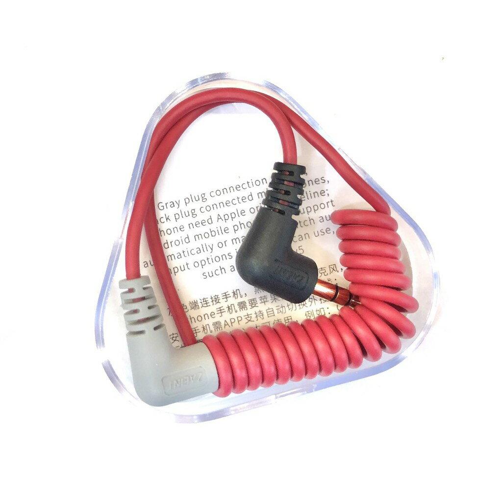【eYe攝影】現貨 Zaeint 手機 麥克風轉接線 VideoMic GO Micro TRRS 3.5mm 連接線