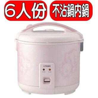 《特促可議價》虎牌【JNP-1000】6人份傳統機械式電子鍋