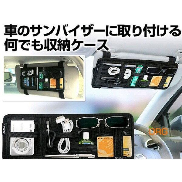 ORG~SD0449~日款~汽車  車用  車載 遮陽板 車票  眼鏡  手機  充電線
