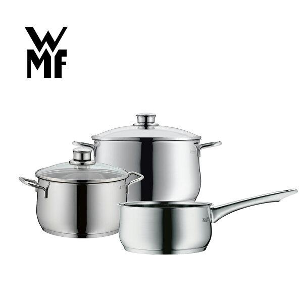 【德國WMF】DIADEMPLUS鍋具三件組