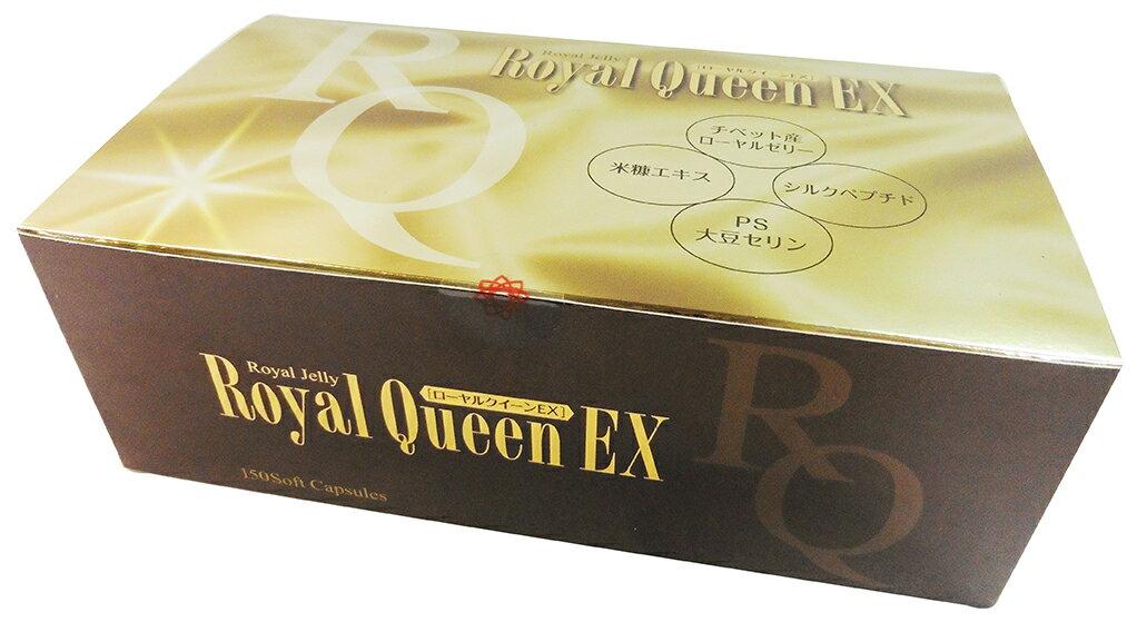 黃潤EX(膠囊食品)
